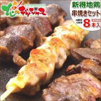 ■噛めばジュワーっと旨い肉汁が口いっぱいに広がり、とても香ばしいおいしさ!脂分にクセがなく、肉身に歯...