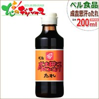 ■伝統の味、変わらぬ、おいしさ。北海道で愛され続けて北海道シェア75%!!もちろん北海道シェアNo,...