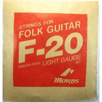 モーリスのアコースティックギター/フォークギターのブロンズ弦です。 丸くやわらかな音色が特徴です。 ...