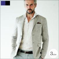 ・風合いあるリネン生地を採用 ・細かな織り柄にホワイトのピンストライプを施した上品な柄 ・程よい光沢...