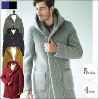 ・織り方に特徴のある圧縮ニットはイタリア製生地 ・毎年完売の人気モデルは、カジュアルなダッフルを大人...