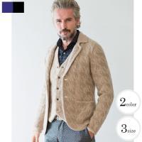 綺麗で上品な仕上がりのニットジャケット。 ビック千鳥で大人なカジュアル仕上げ。 温かみのあるベージュ...