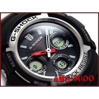[5年間保証対象]ジーショック Gショック カシオ G-SHOCK ソーラー 電波 アナデジ腕時計 ...
