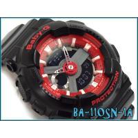CASIO Baby-G カシオ ベビーG海外逆輸入モデル レディース デジタル腕時計 ブラック レ...
