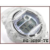 ベビーG Baby-G ベビージー BG-169シリーズ 逆輸入海外モデル カシオ CASIO デジ...