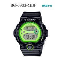 [5年間保証対象]BABY-G ベビーG ベビージー for running Series カシオ ...