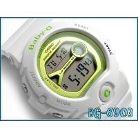 ベビーG BABY-G CASIO カシオ baby-g ベビーg デジタル 腕時計 ホワイト×パー...