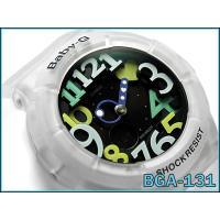 CASIO BABY-G カシオ ベビーG ベビージー ジェリー・マリン・シリーズ アナデジ 腕時計...