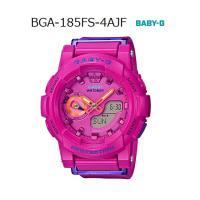 [5年間保証対象]ベビーG BABY-G ベビージー CASIO カシオ アナデジ 腕時計 ピンク ...
