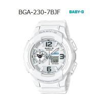 [5年間保証対象]ベビーG BABY-G ベビージー CASIO カシオ アナデジ 腕時計 ホワイト...