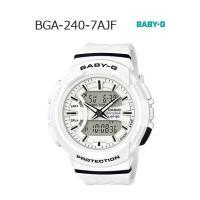 [5年間保証対象]BABY-G ベビーG ベビージー BGA-240 〜for running〜 カ...