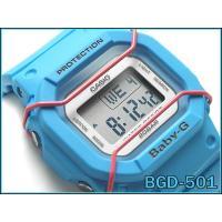 CASIO BABY-G カシオ ベビーG ベビージー 逆輸入海外モデル デジタル 腕時計 ライトブ...
