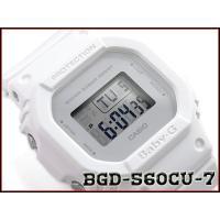 ベビーG Baby-G ベビージー 逆輸入海外モデル カシオ CASIO デジタル 腕時計 ホワイト...