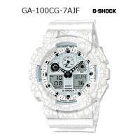 [5年間保証対象]G-SHOCK Gショック ジーショック Cracked Pattern クラック...