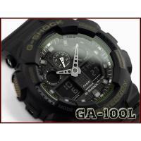 G-SHOCK Gショック ジーショック 逆輸入海外モデル CASIO カシオ アナデジ 腕時計 ブ...