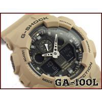 G-SHOCK Gショック ジーショック 逆輸入海外モデル CASIO カシオ アナデジ 腕時計 カ...