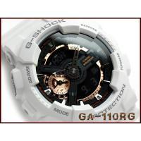 G-SHOCK ジーショック Gショック g-shock gショック ローズゴールドシリーズ アナデジ ホワイト GA-110RG-7 G-SHOCK Gショック