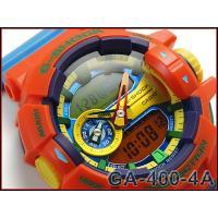 CASIO G-SHOCK カシオ Gショック ジーショック 逆輸入海外モデル  限定 Hyper ...