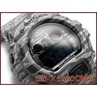 CASIO G-SHOCK カシオ Gショック 逆輸入海外モデル 限定モデル カモフラージュシリーズ...