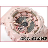 [5年間保証対象]G-SHOCK Gショック ジーショック カシオ CASIO 限定モデル S Se...