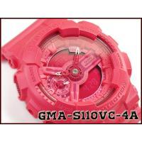 [5年間保証対象] G-SHOCK Gショック ジーショック カシオ CASIO 限定モデル S S...