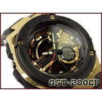 [5年間保証対象]G-SHOCK Gショック カシオ CASIO アナデジ 腕時計 Gスチール G-...
