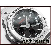 [5年間保証対象]カシオ Gショック Gスチール CASIO G-SHOCK G-STEEL  ソー...
