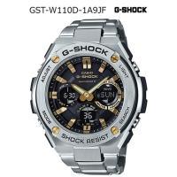 [5年間保証対象] G-SHOCK Gショック ジーショック G-STEEL Gスチール カシオ C...