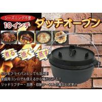 煮る、焼く、蒸す...コレ1つでお料理の幅が広がります♪ローストビーフやライ麦パン、ラタトゥユ、キー...