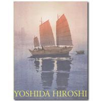 明治、大正、昭和にかけて風景画の第一人者として活躍した吉田博(1876-1950)の生誕140年を記...