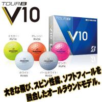 ブリヂストンゴルフ TOUR B V10ゴルフボール ●大きな飛び、スピン性能、ソフトフィールを 融...