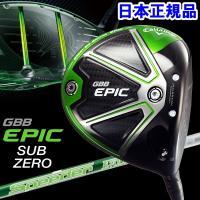 日本仕様 日本正規品  スピーダーエボリューション for GBB シャフト  スピン量調整で、突き...
