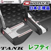 <TANK タンク> 慣性モーメントが高く手の余計な動きも抑制 ・TANKのヘッド、シャフト、グリッ...