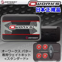 ODYSSEY O-WORKS PUTTER ウエイト レンチ キット CC OD WORKS 17...