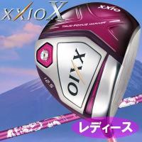 ■やさしく大きく飛ばしたい、全ての女性ゴルファーに。  ・MADE IN JAPAN  ・オリジナル...