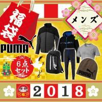 【プーマ 2018年福袋 ハッピーバッグ】  ・ESS PADDED JACKET Periscop...