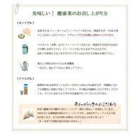 玉葱皮茶 2g×40包 国産(香川・佐賀県産) 残留農薬・放射能検査済|gabainouen|04