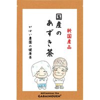 あずき茶 5g×40包 国産(北海道産小豆) 残留農薬・放射能検査済|gabainouen