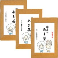 あま茶 2g×30包 お得な3個セット 国産(奈良県) 残留農薬・放射能検査済|gabainouen