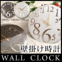 シンプルなのに存在感のあるアンティーク調壁掛け時計です。 おしゃれでシンプルなデザインは設置場所を華...