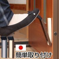 オシャレな薄型デザインのマグネット式ドアストッパーです! 強力マグネットでしっかりとドアを固定します...