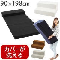 ゆったり座れるフロアソファ 脚を伸ばせるカウチソファ 平らに伸ばせばマットレス 上だけ折って枕付きベ...