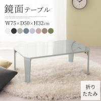 急な来客用や勉強机・ノートパソコン用として…様々な用途があります。 でも、それだけだと普通のテーブル...