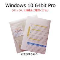 【コンビニ決済OK・代引きはできません】 メーカー製OEMWindows7PROプロダクトキーと64...