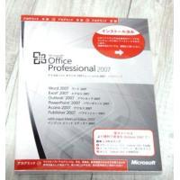 アカデミック版 商品名:Office Professional 2007 OEM版 マイクロソフト ...
