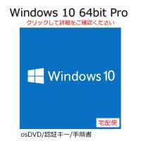 【宅配便専用/代引きもOK】 メーカー製OEMWindows7PROプロダクトキーとWindows1...