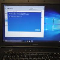 Windows 10に必要なシステム要件 ・CPU: 1 ギガヘルツ (GHz) 以上のプロセッサま...