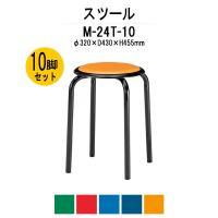 スツールシリーズサイズ:φ430xH455mm ●座部:鋼板・クロムメッキ、合板・ウレタンフォーム●...