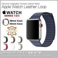 アップルウォッチバンド 本革 レザーループ おしゃれ 高級レザーベルト Apple Watch Series5/4/3/2/1 Vermon メンズ腕時計 レディース腕時計