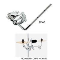 MC5とLCBを組み合わせたキット。 スタンドのブームアームやMCA63Eなどに取り付けて、 カウベ...